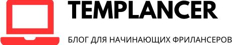 Templancer.com