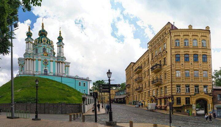 Киев вошел в рейтинг самых удобных городов для удаленной работы в 2021 году